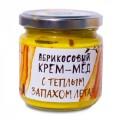 Крем-мед фасованный