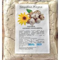 Порошок клубней топинамбура (Мелмур) 100 г