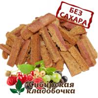Хрустики Ассорти из ягод БЕЗ САХАРА 80 г