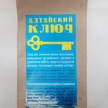 Алтайский ключ 100гр