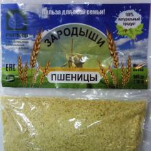 Зародыши пшеничные 500 гр