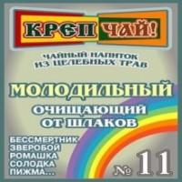 Фитосбор Крепчай Молодильный 200 гр