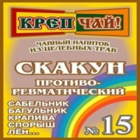 Фитосбор Крепчай Скакун 200 гр
