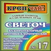 Фитосбор Крепчай Светоч 200 гр