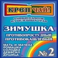 Фитосбор Крепчай Зимушка 200 гр