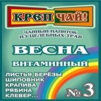 Фитосбор Крепчай Весна 200 гр