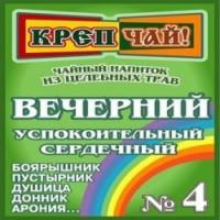 Фитосбор Крепчай Вечерний 200 гр