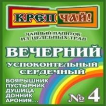 Сбор Крепчай 4 ВЕЧЕРНИЙ 200 гр