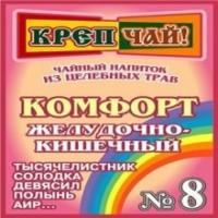 Фитосбор Крепчай Комфорт 200 гр