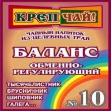 Сбор Крепчай 10 БАЛАНС 200 гр