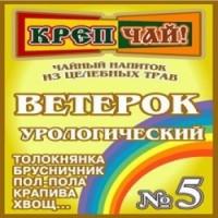 Фитосбор Крепчай Ветерок 200 гр