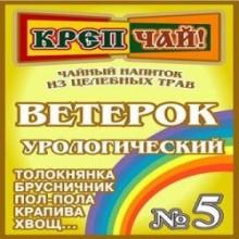 Сбор Крепчай 5 ВЕТЕРОК 200 гр