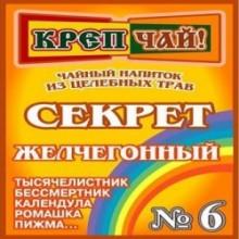 Сбор Крепчай 6 СЕКРЕТ 200 гр