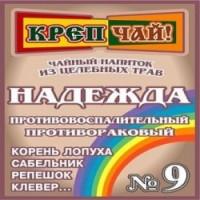 Фитосбор Крепчай Бодрость 200 гр