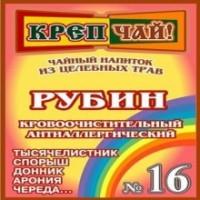 Фитосбор Крепчай Рубин 200 гр