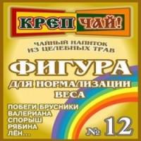 Фитосбор Крепчай Фигура 200 гр