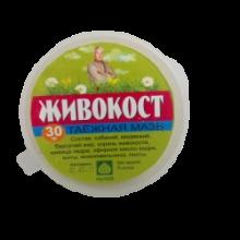 Мазь суставная Живокост 30 гр