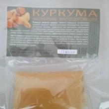 Куркума 50 гр