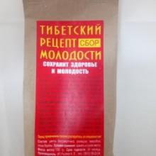 Тибетский чай 100 гр