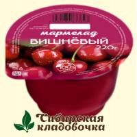 Мармелад Вишневый 220 гр. (Сам бы ел)