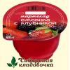 Мармелад Ежевика с клубникой 500 гр. (Сам бы ел)