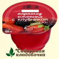 Мармелад Ежевика с клубникой 220 гр. (Сам бы ел)