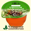 Мармелад Кедровый 550 гр. (Сам бы ел)