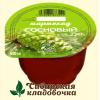 Мармелад Сосновый 220 гр. (Сам бы ел)