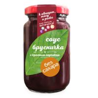 Соус Брусничка с красным перчиком 200 г (Сам бы ел)