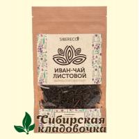 Иван-чай листовой ферментированный (Сибирьэко) 30 г