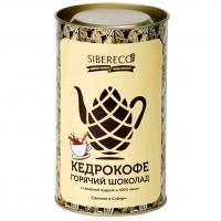 Кедрокофе Горячий шоколад Тубус 500г