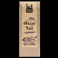 Иван чай с душицей Сибирский Знахарь 50 гр крафт пакет