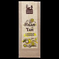 Иван чай с лимоном и имбирём Сибирский Знахарь 50 гр крафт пакет