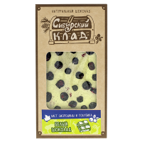 БЕЛЫЙ шоколад лист смородины и голубика 100 г Сибирский Клад