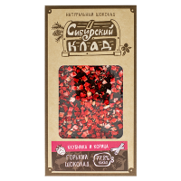 ГОРЬКИЙ шоколад клубника и корица 30 г Сибирский Клад