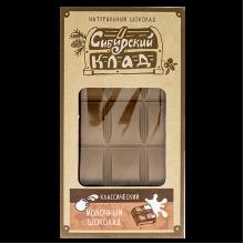 МОЛОЧНЫЙ шоколад классический 100 г Сибирский Клад