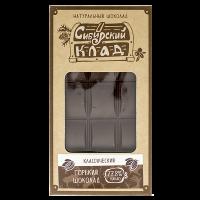 ГОРЬКИЙ шоколад классический 100 г Сибирский Клад