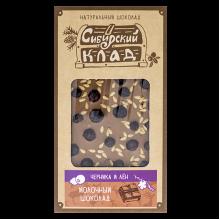 МОЛОЧНЫЙ шоколад черника и лён 30 г Сибирский Клад