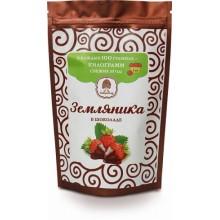 Земляника в шоколадной глазури 100 гр