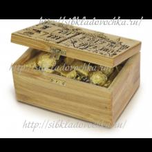 Кедровый ларец средний Подарочный набор