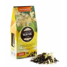 Иван-чай с липой картон-домик (Солнечная Сибирь) 50 гр