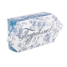 Сборная коробка–конфета  Поздравляю!  14 х 22 х 8 см