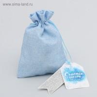 Мешочек подарочный  Счастье внутри  13 × 18 см