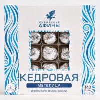 Кедровая Метелица Сибирские Афины 140 гр.
