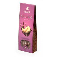 Кешью в шоколаде 90 гр кар кор
