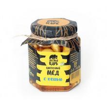 Ядра кешью с медом ст б 210 гр
