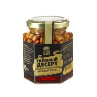 Десерт Таежный кедровый орех с сосновой шишкой в сосновом сиропе 230 гр