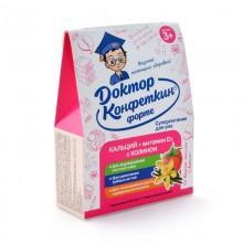 Драже Доктор Конфеткин ФОРТЕ КАЛЬЦИЙ + витамин D3 для улучшения аппетита 80гр